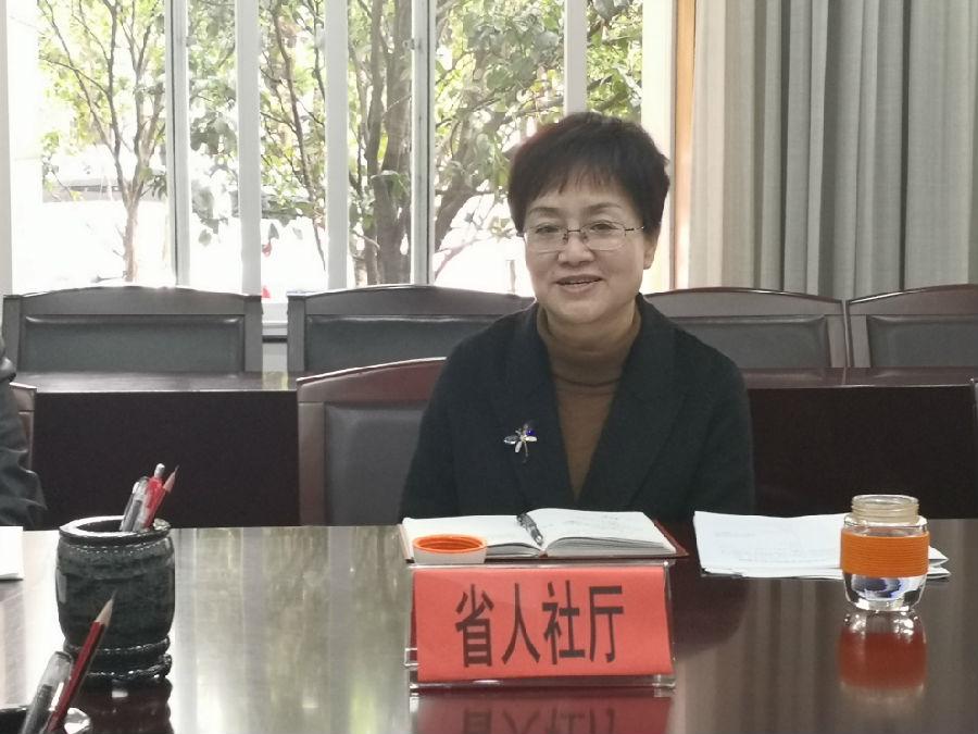 谢群副厅长主持召开省级协调劳动关系三方专题会议